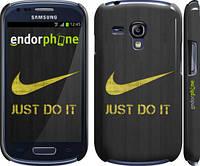 "Чехол на Samsung Galaxy S3 mini Nike 3 ""448c-31"""