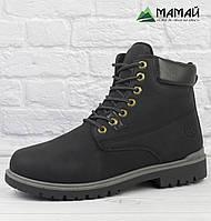 Чоловічі зимові черевики Timberland -20 °C репліка