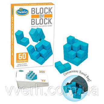Пластиковая игра-головоломка Block By Block (Блок за блоком) ThinkFun 5931