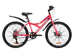 """Велосипед ST 24"""" Discovery FLINT DD с крылом Pl 2020 (розовый)"""