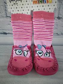 Носки-чешки С подошвой Сова Розовый Турция размер 24-25