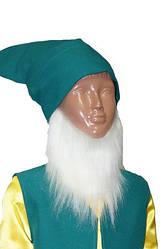 Борода Волшебника детская