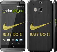 "Чехол на HTC One M8 Nike 3 ""448c-30"""