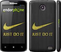"""Чехол на Lenovo A820 Nike 3 """"448c-68"""""""