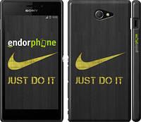"Чехол на Sony Xperia M2 D2305 Nike 3 ""448c-60"""