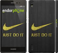 """Чехол на Huawei Ascend P7 Nike 3 """"448c-49"""""""