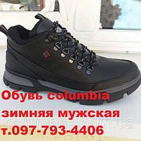 Зимняя спортивная мужская обувь columbiia
