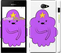 "Чехол на Sony Xperia M2 D2305 Принцесса Пупырка. Adventure Time. Lumpy Space Princess v2 ""1221c-60"""
