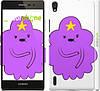 "Чехол на Huawei Ascend P7 Принцесса Пупырка. Adventure Time. Lumpy Space Princess v2 ""1221c-49"""