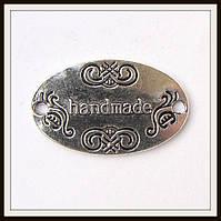 "Метал. подвеска ""бирка Hand Made"" серебро (3.2*1.9 см) 4 шт в уп."