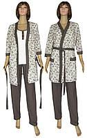 Пижама женская с брюками и теплый халат 18306 Mindal Soft молочно-коричневый