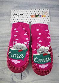Носки-чешки С подошвой Овечка Розовый Турция