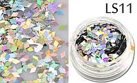 Голографические блестки ромб серебро №11