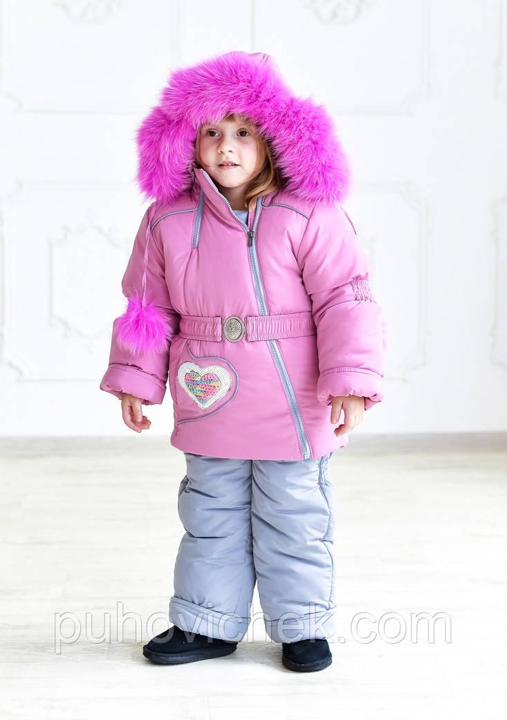 Зимний комбинезон для девочки с натуральным мехоминтернет магазин