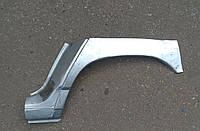 Ремонтна вставка крила заднього лівого (арка) з заходом ВАЗ-2110,2111,2112, фото 1