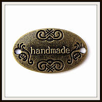 "Метал. подвеска ""бирка Hand Made"" бронза (3.2*1.9 см) 4 шт в уп."