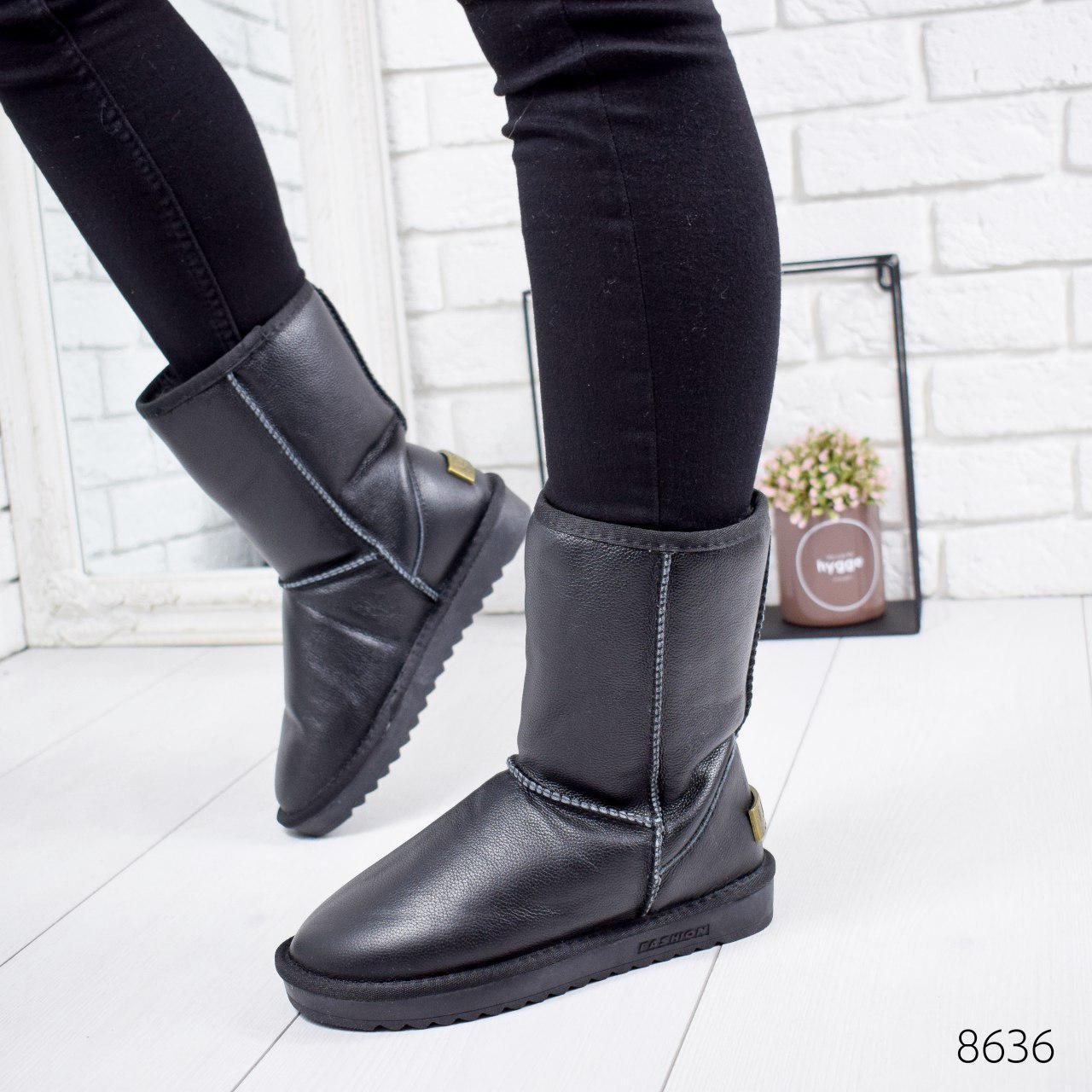 """Угги высокие, сапоги зимние в стиле """"UGG"""" черного цвета из НАТУРАЛЬНОЙ КОЖИ. Зимние угги. Теплая обувь"""