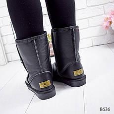 """Угги высокие, сапоги зимние в стиле """"UGG"""" черного цвета из НАТУРАЛЬНОЙ КОЖИ. Зимние угги. Теплая обувь, фото 3"""