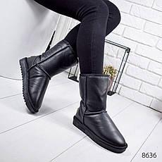 """Угги высокие, сапоги зимние в стиле """"UGG"""" черного цвета из НАТУРАЛЬНОЙ КОЖИ. Зимние угги. Теплая обувь, фото 2"""