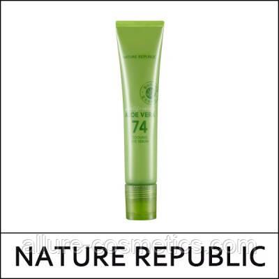 Сыворотка для век NATURE REPUBLIC California Aloe Vera 74 Cooling Eye Serum 15мл