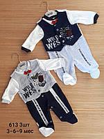 Человечек с жилеткой  для новорожденных 3-6-9 м  Турция. Оптом