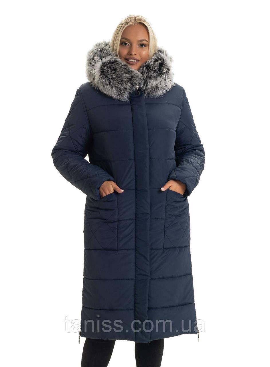 Зимний, женский пуховик большого размера, с мехом,мех песец, капюшон вшитый, размеры 46,48,синий(137)Чбк