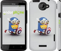 "Чехол на HTC One X+ Миньоны 5 ""303c-69"""