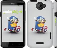 "Чехол на HTC One X Миньоны 5 ""303c-42"""