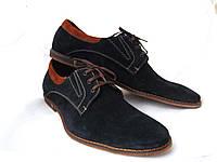 Туфли мужские с натуральной замши от украинского производителя