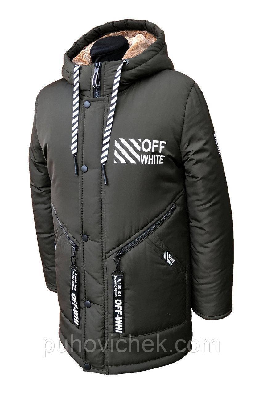 Зимова куртка для хлопчика підлітка на овчині