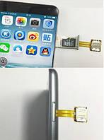 Переходник на 2 Nano SIM + MicroSD в комбинированный лоток, фото 1