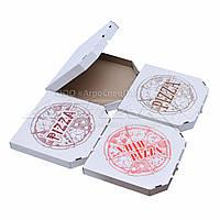 Коробки для пиццы 250x250x37 белые с дизайном