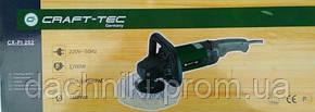 Полировальная машина Craft-tec CX-PI 202 1700W (констант.электроника) плавный пуск, фото 2