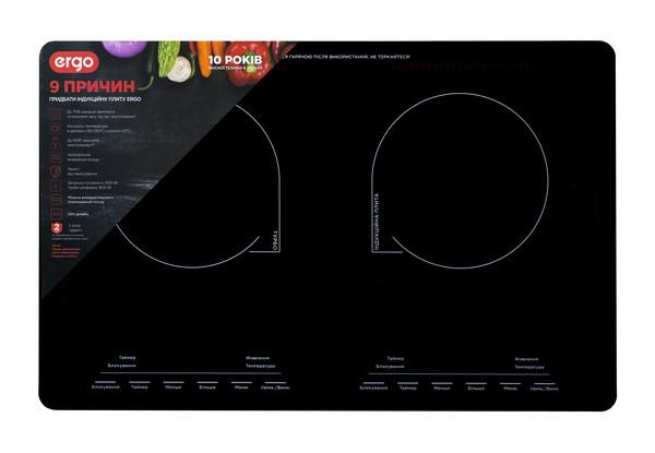 Индукционная плита ERGO IHP-2608