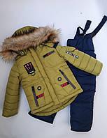 "Комбинезон комплект детский зима для мальчика ""Тимур"" хаки"