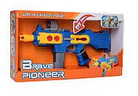 Детское оружие Автомат BY-3315A (Синий)