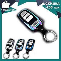 Электроимпульсная USB-зажигалка брелок AUDI хамелеон | ЮСБ зажигалка, фото 1