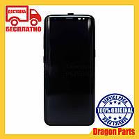 Дисплей Samsung G950 Galaxy S8 с сенсором Черный Black оригинал , GH97-20457A
