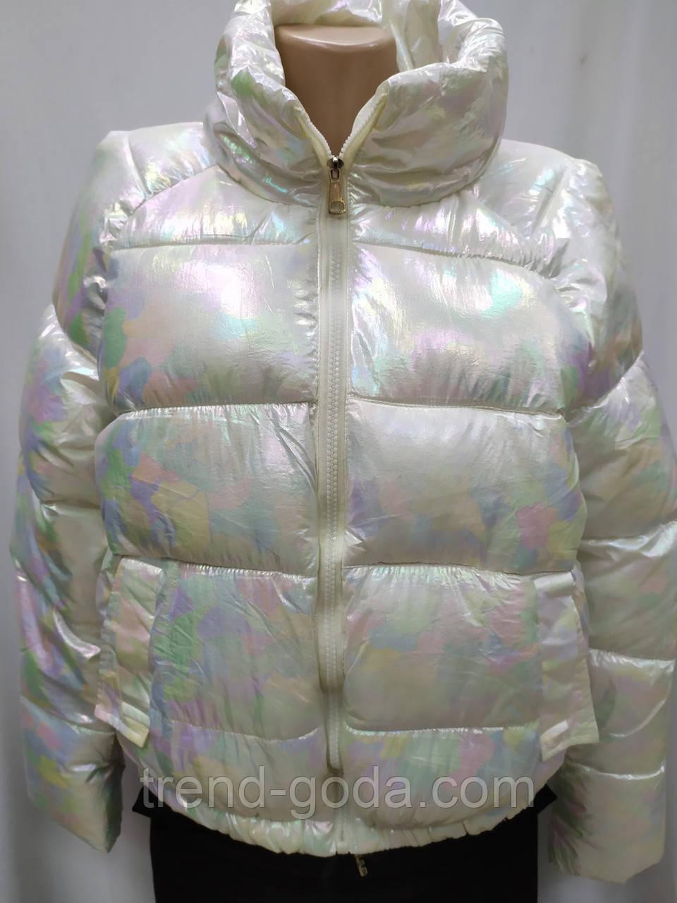Куртка короткая осенняя, цвета белый хамелеон