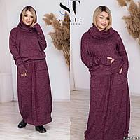 Женский ангоровый костюм в стиле бохо