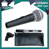 Вокальный ручной профессиональный микрофон SHURE SM58 SE с выключателем, динамический, фото 1