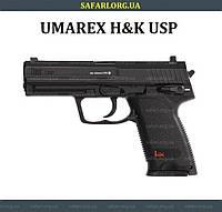 Пневматический пистолет Umarex Heckler&Koch USP, фото 1