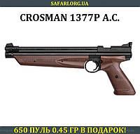 Пневматический пистолет Crosman 1377P American Classic (коричневый), фото 1