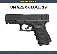 Пневматический пистолет Umarex Glock 19, фото 1