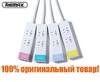 Сетевой фильтр-удлинитель Remax Youth Version RU-S3 EU 2x220V и 3xUSB, 1.5м, 100% оригинал, гарантия, 4 цвета!