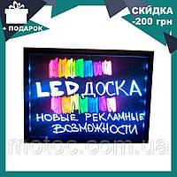 Светящийся борд LED доска Fluorecent Board 30*40 c фломастером и салфеткой | светящаяся доска для рисования, фото 1