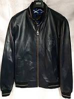 Куртка кожаная BILLIONAIRE синяя