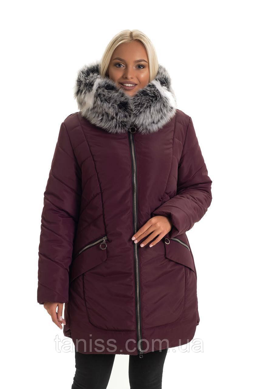 Зимняя женская куртка большого размера, натуральный мех песец, съемный, размеры 48,50 марсала (132)ЧБк