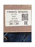 Джинсы Franco Benussi FB 20-124 синие, фото 8
