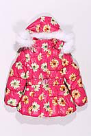 Зимнее пальто для девочки (104-128 см)